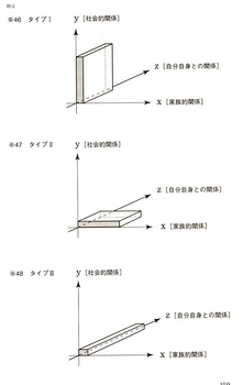 -2taipu001 (2)-3.jpg