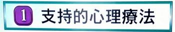 01-01P_20170810_092548.jpg