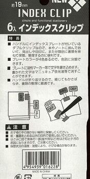 PTDC0001.jpg