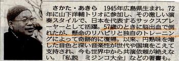 kiseki001 (2).jpg