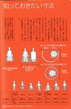 makoto005 (2).jpg