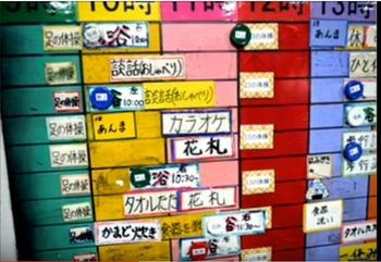 s-キャプチャ yume (2).jpg