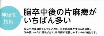 02ls-記事01014 (2).jpg