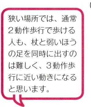100歳まで002 (4).jpg