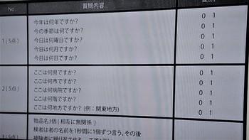 P_20170809_101029.jpg