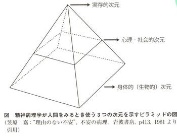 ike003 (3).jpg