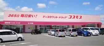 kosumosu 01ダウンロード.jpg